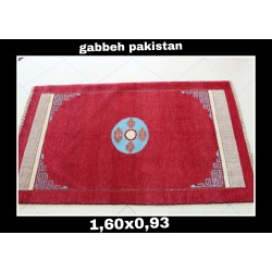 Gabbeh Pakistan